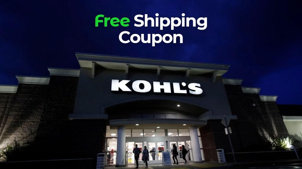 kohls free shipping coupon