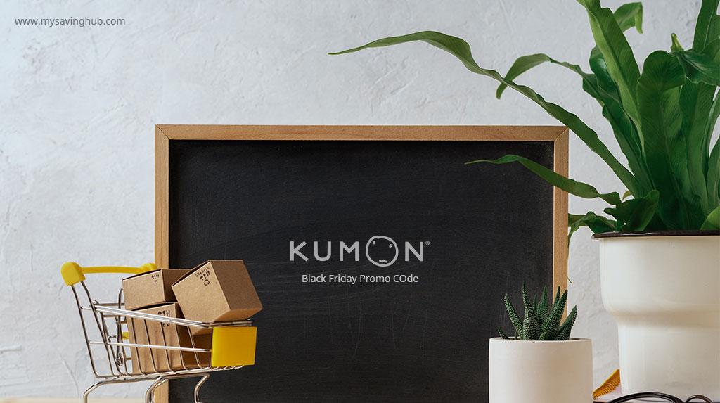 kumon black friday promo codes