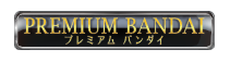 Premium Bandai coupon codes, promo codes and deals