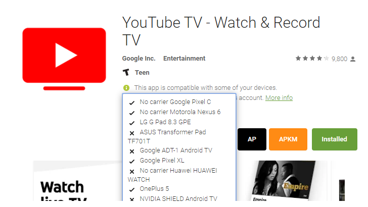 youtube tv application